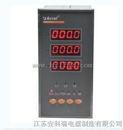 AMC16-3E3/K多回路監控裝置,廠家直銷