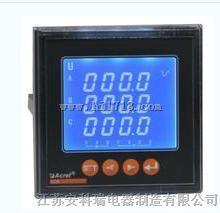 ACR120EL網絡電力儀表