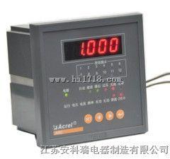 百家樂網頁遊戲直銷 ARC-6/JK 共補型 低壓無功功率自動補償控製器