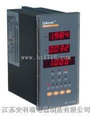 百家樂網頁遊戲直銷AMC16-II6/K 6回路電力監控單元 單相多回路監控裝置