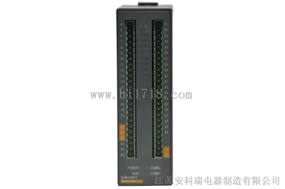 百家樂網頁遊戲直銷ARTU-P16 遙脈裝置 16路電能信號采集裝置