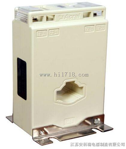 專用於係統監控對電流信號的采集互感器 AKH-0.66SM 50I 5/AC5A