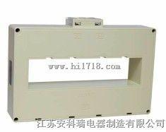 AKH-0.66-L 800*50II漏電監測保護用電流互感器 剩餘電流互感器