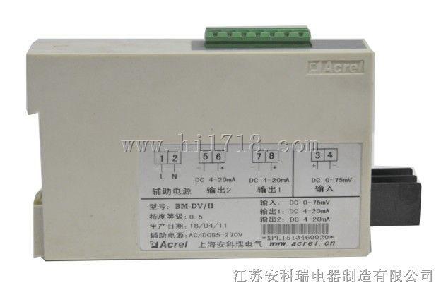 百家樂網頁遊戲電流互感器四線製4-20MA信號隔離器BM-DV/II變送器