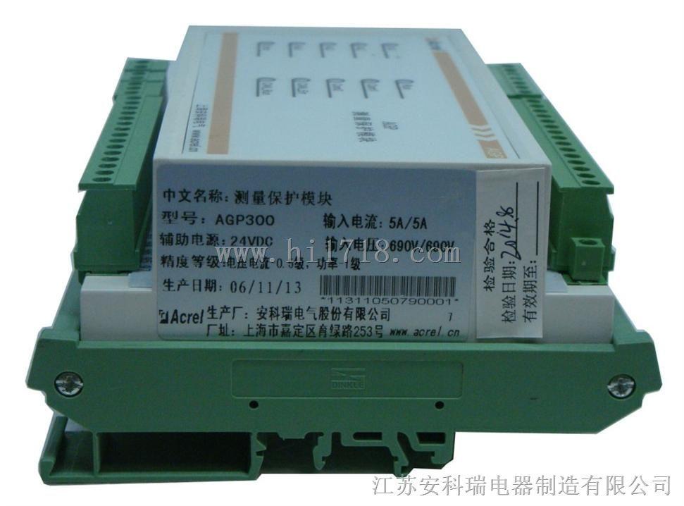 百家樂網頁遊戲 風力發電測量保護模塊AGP100 測量型