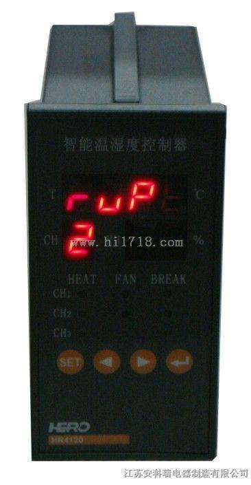 百家樂網頁遊戲,2路升溫,溫度控製器WH46-02/HH