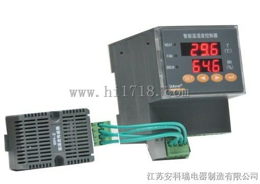 百家樂網頁遊戲 導軌式智能溫濕度控製器WHD90R-11 1路溫度1路濕度控製