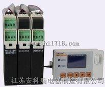 百家樂網頁遊戲 24路光伏匯流采集裝置太陽能匯流箱專用AGF-M24TR