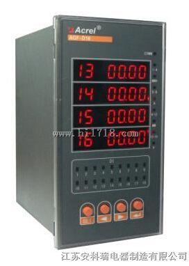百家樂網頁遊戲 帶電壓測量功能 光伏直流櫃 采集裝置AGF-D16/KV-P1