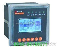 電氣火災監測櫃在低壓配電係統中的應用