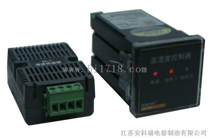 百家樂網頁遊戲 麵板安裝溫濕度控製器WH48-11/HH 1路升溫+1路除濕