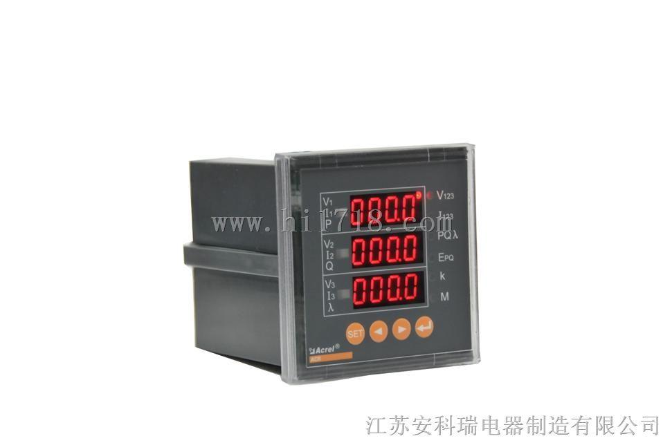 ACR120E智能型網絡電力儀表