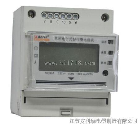 照明箱計量電表DDSY1352,使用效果好!!!