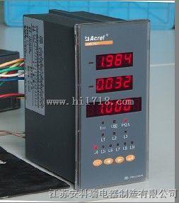AMC16/ AMC16B多回路監控裝置在低壓出線櫃(照明回路)的應用