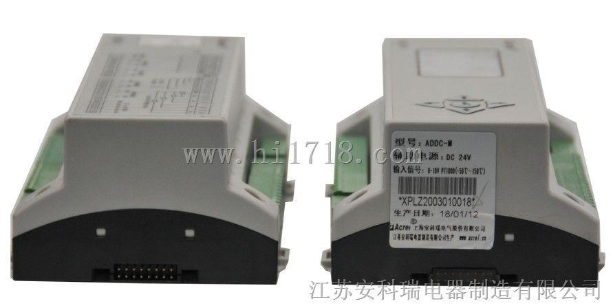 百家樂網頁遊戲 空調係統監測和控製專用智能空調節能控製器ADDC-M