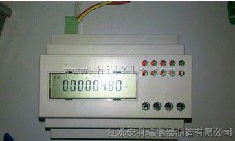 終端電能計量表計及係統(預付費三相電能表,多用戶電能表)