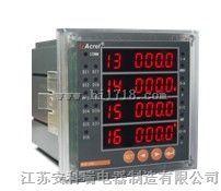 光伏電站電力監控裝置及係統