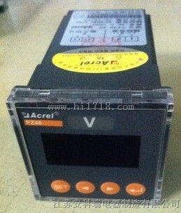 單相交流電壓表PZ48-AV,江蘇百家樂網頁遊戲製造