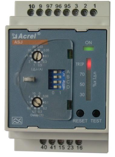 ASJ10-LD1A智能電力繼電器
