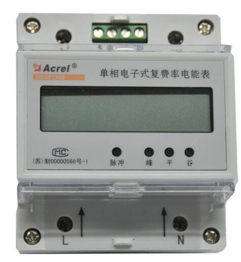 商場專用微型卡表型號DDSF1352,價格