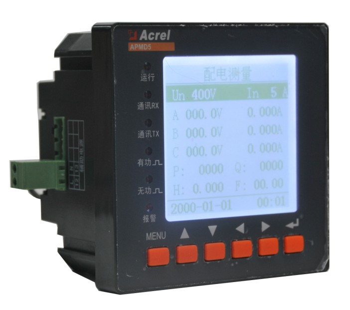 百家樂網頁遊戲APMD500電能質量分析儀