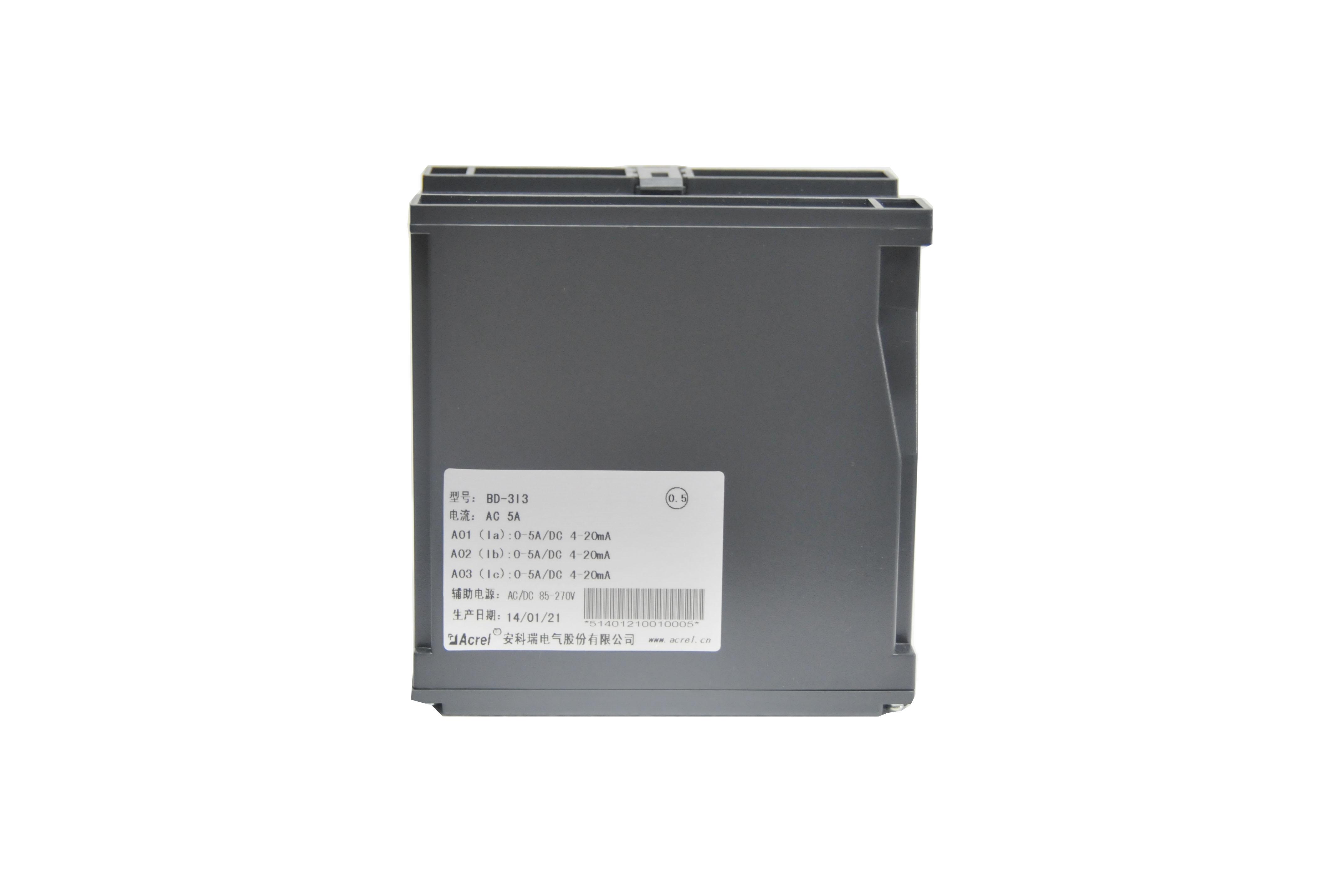 BD-3I3電力變送器