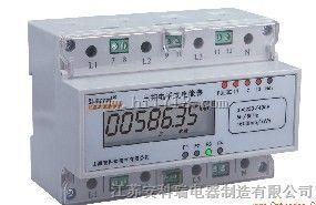 百家樂網頁遊戲導軌式電能計量表選型 18860995115