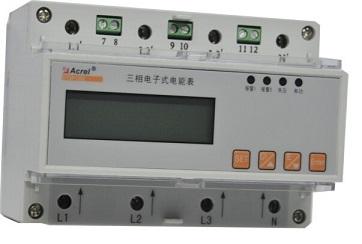 導軌式電能表DTSF1352-FC