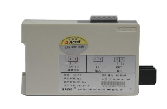 百家樂網頁遊戲直銷 BD-AV 單相交流電壓變送器 隔離變送輸出 0-5V DC信號