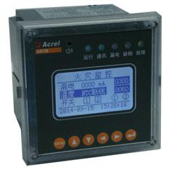 ARCM200L-Z電氣火災探測器在低壓配電櫃中的應用
