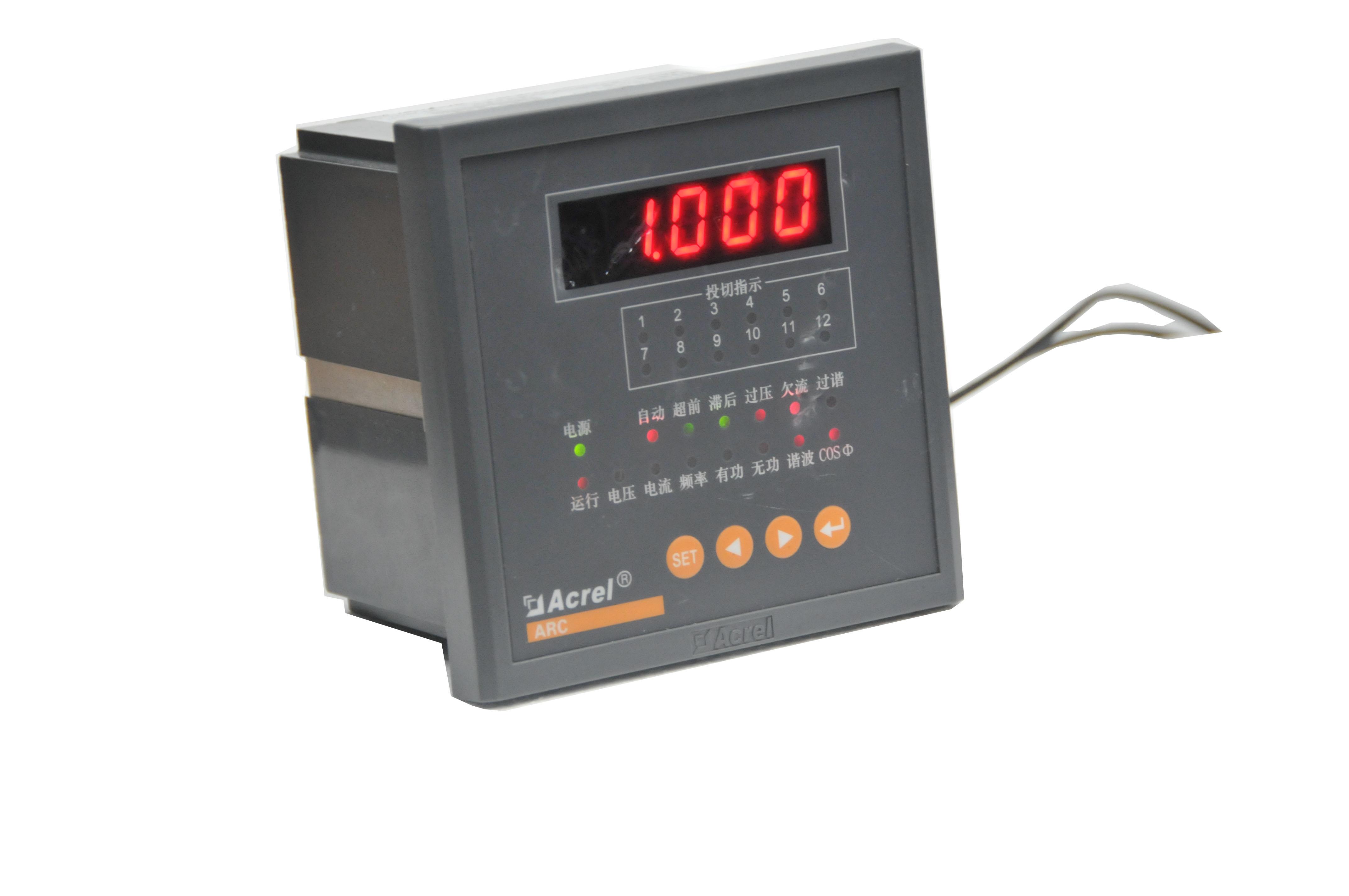 ARC功率因數自動補償控製器在低壓成套配電櫃中的應用