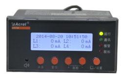 麵板安裝單相剩餘電流監測裝置ARCM200B-J1,百家樂網頁遊戲