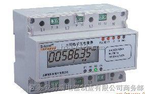 導軌式電能表DTSF1352