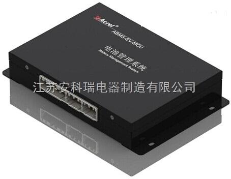 ABMS-EV01鋰電池管理係統
