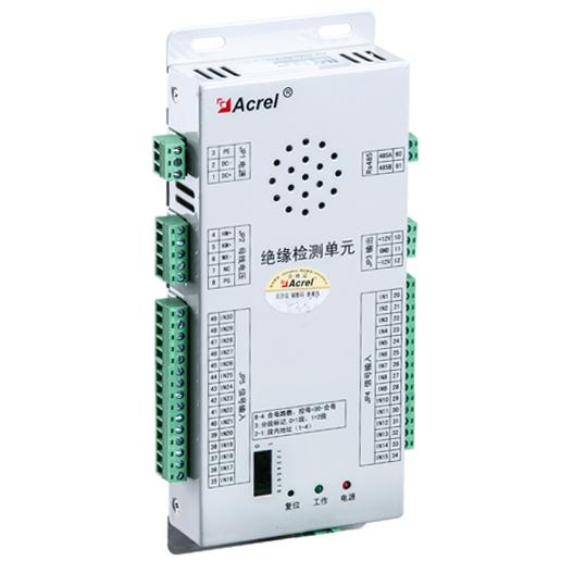 APSM直流電源監控係統