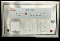 医疗配电设想新思路――医用智能插座箱的运用
