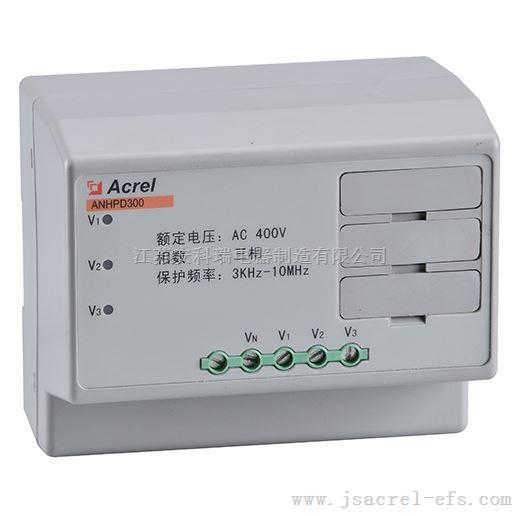 ANHPD300系列谐波珍爱器