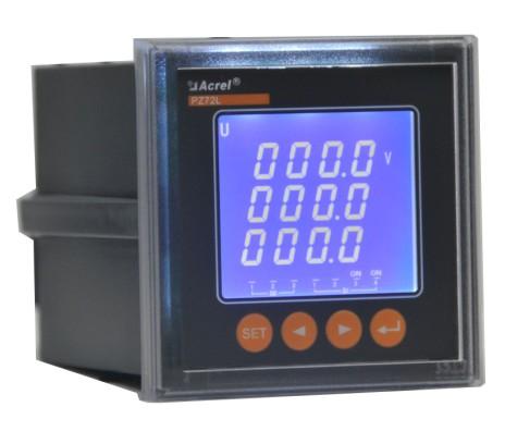 百家樂網頁遊戲 PZ72L-AV3/M 電壓變送儀表