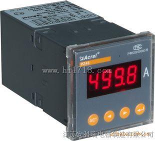 百家樂網頁遊戲PZ48-AV3三相數顯電壓表