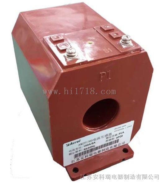 環網櫃專用、適用頻率為50-60Hz電流互感器AMZP/80