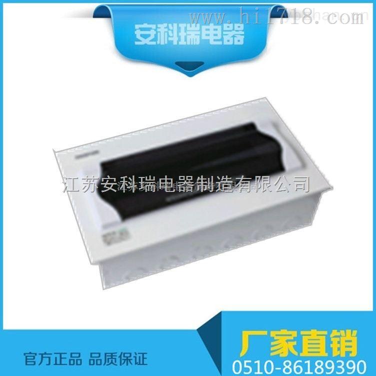 APZ30終端組合式配電箱/尺寸模數化/安裝軌道化/外形藝術化
