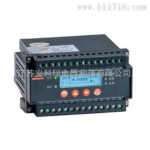 AIM-T200B交流IT配電係統絕緣監測儀/集成度高/預警報警記錄功能