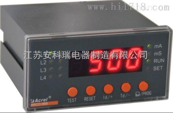 剩餘電流電氣火災監控設備ARCM200BL-J1