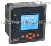 電氣火災監控係統裝置ARCM100-Z