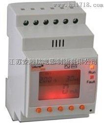 ARCM300-JI剩餘電流式電氣火災繼電器