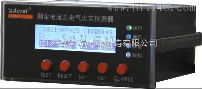 漏電電流火災監控器漏電電流火災監控器ARCM200BL-J4