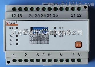 消防電源監控模塊百家樂網頁遊戲交流電消防電源監控模塊AFPM3-2AV