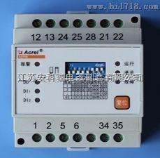 消防電源漏電監控消防電源漏電監控AFPM1-DV1