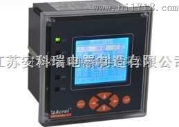 ARCM100-Z、ARCM200、ARCM300江蘇百家樂網頁遊戲AHCM電氣火災監控裝置