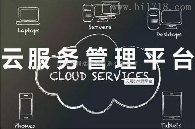 百家樂網頁遊戲充電樁智能雲服務監控平台,廠家直銷,方便智能